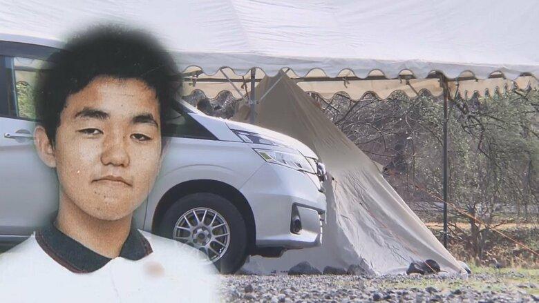 """「自分だけ生き残った」33歳男と死亡した女子中学生との間に何が…誘拐容疑で逮捕の男は""""ムードメーカー"""""""