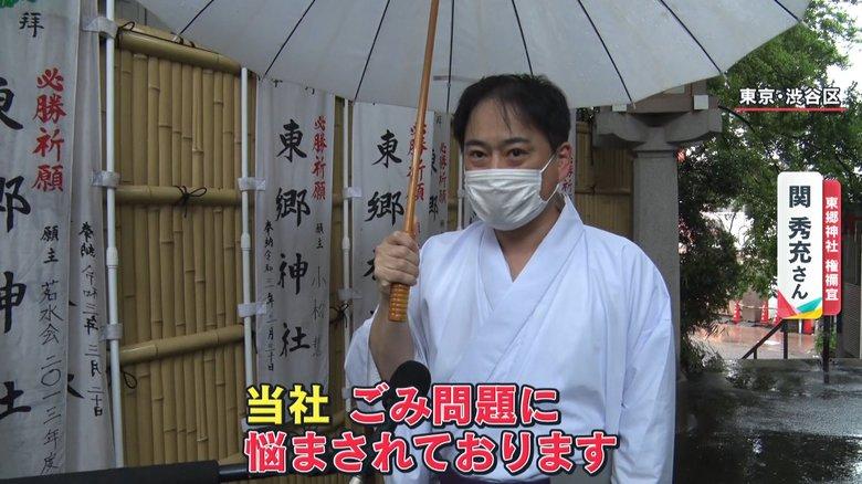 """東郷神社が苦悩 境内での""""私有地飲み""""にポイ捨ても深刻 神聖な場所でなぜ"""