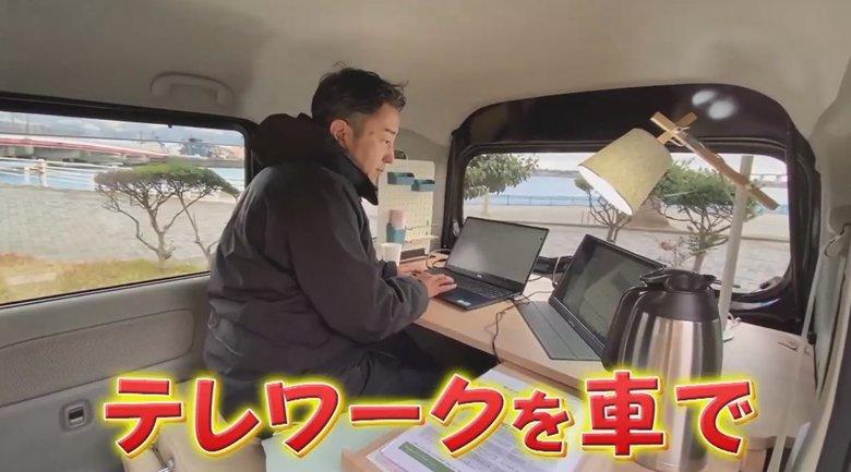 """コロナ禍で増加「車内テレワーク」 テーブルやバッテリーはどうしてる? DIYで""""夢の快適オフィス""""化も"""