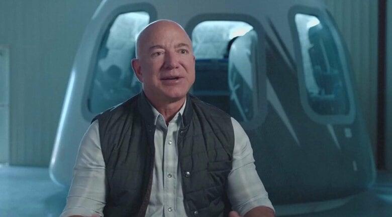 「失敗を恐れない経営」続けられるか…アマゾンのベゾスCEO退任で注目される今後の戦略
