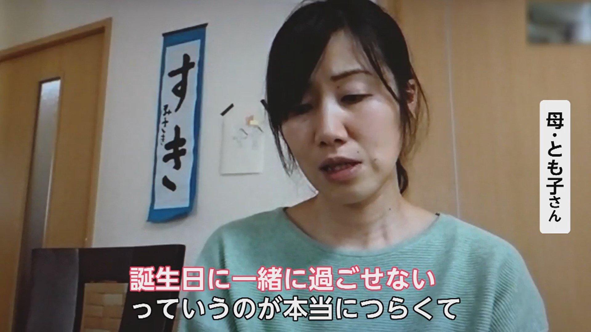 小倉 とも子 さん