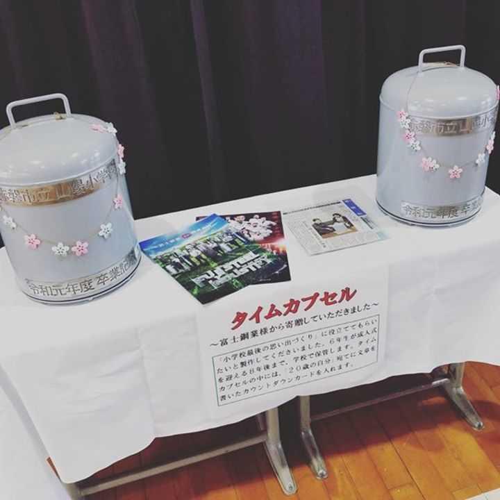 縮小相次ぐ卒業式に「タイムカプセル」のサプライズ! 寄贈した岡山の企業に聞いた