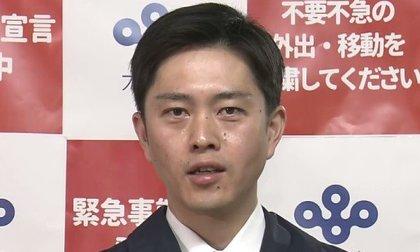 者 大阪 コロナ 感染