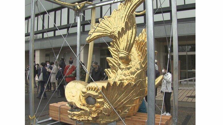 名古屋城から16年ぶり降臨…多忙な「金シャチ」今後のスケジュール 4月には長野や岐阜にも「遠征」