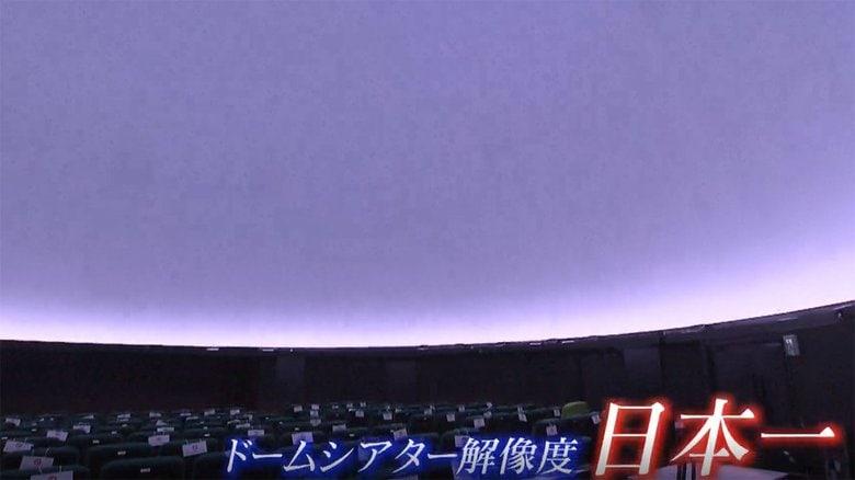 圧倒的な解像度「リアル8K」プラネタリウム…なのに観客ゼロの日も 結婚式や入社式に活用も【福井発】