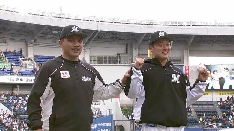 ロッテのルーキー鈴木昭汰が5度目の登板でプロ初勝利「調子がよくてどんどんいけた」