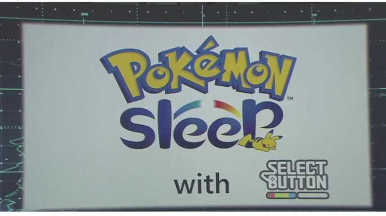 """次の一手は「ポケモンSleep」 睡眠データに""""かなりの価値""""のワケ"""