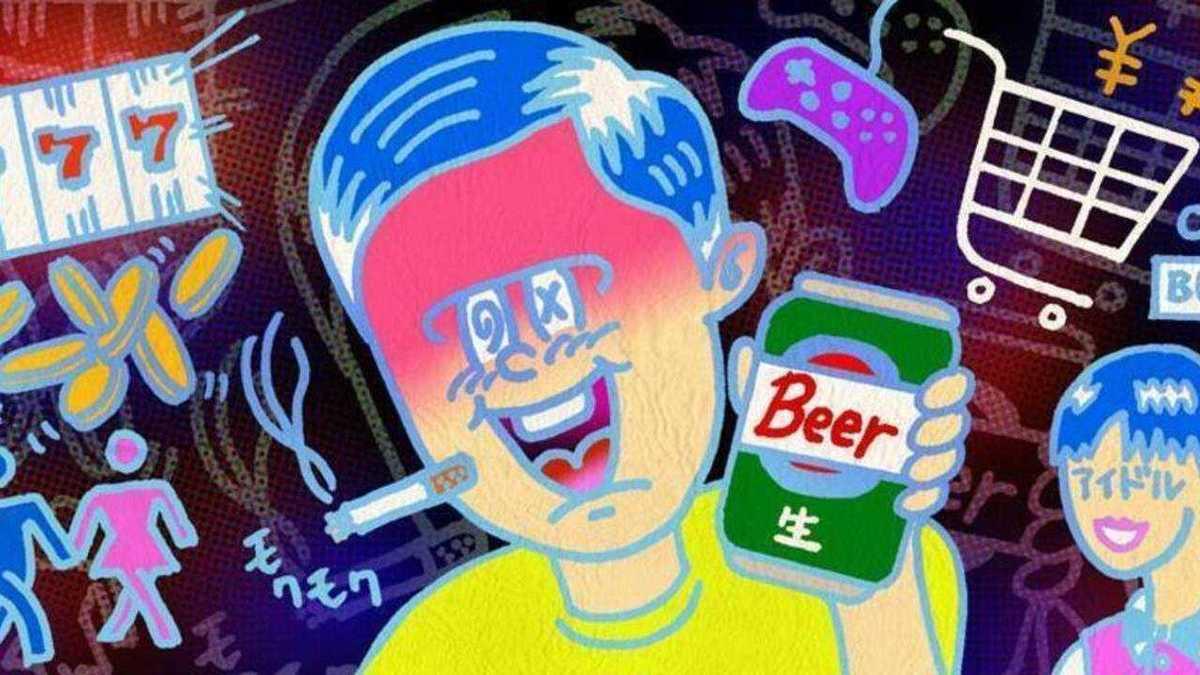 依存 症 成れの果て アルコール