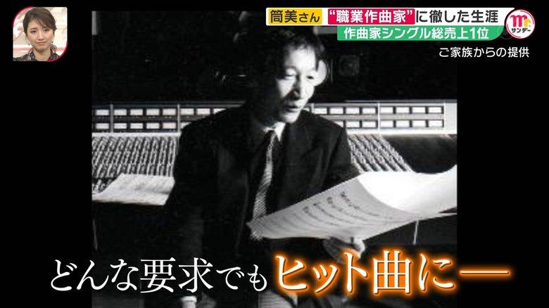 """""""職業作曲家""""筒美京平さん逝く…「私に合わせて作ってくれた」松本伊代が語る名曲誕生秘話"""