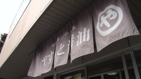 市 バズ 松江