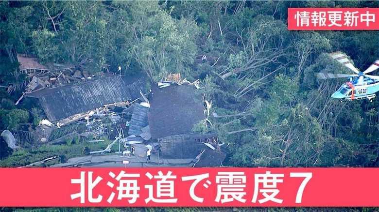 北海道で震度7 未明から現在まで何が起こったか