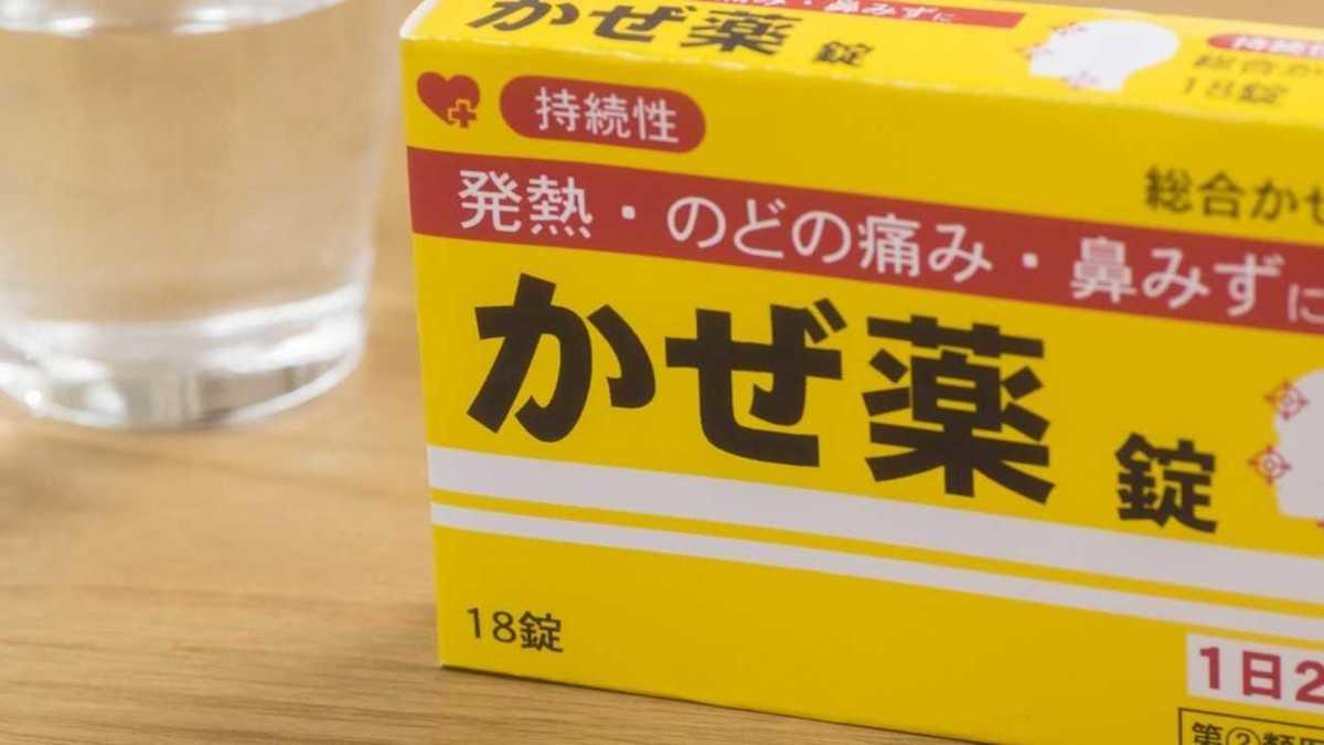 市販 コロナ 解熱剤