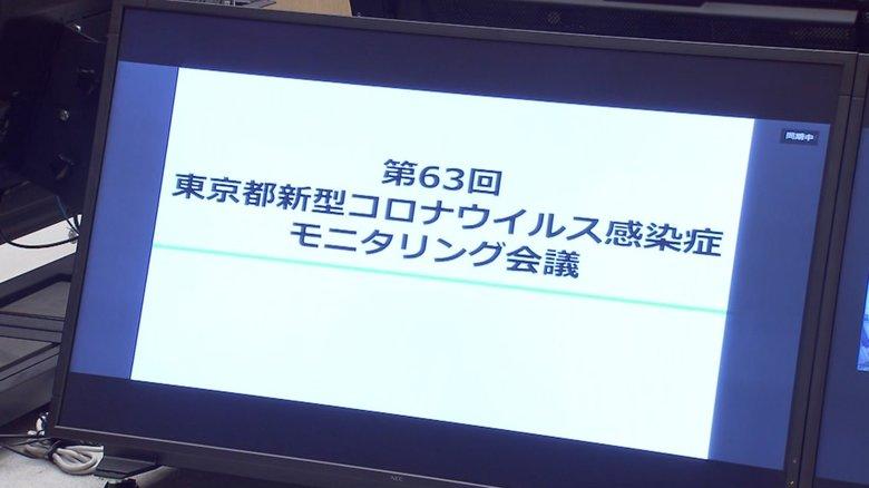 """新型コロナ 東京都""""感染者減少""""はワクチン接種で症状出ず 感染に気づかないだけ?"""