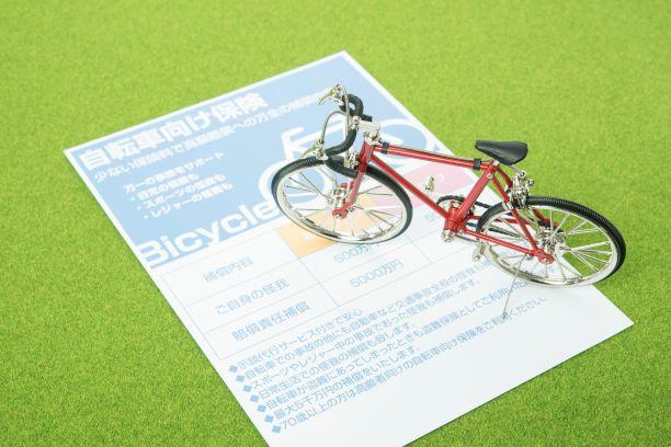 4月から「自転車保険の義務化」が東京都でスタート…罰則は?加入は簡単?担当者に聞いた