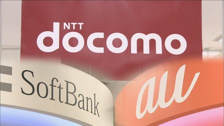 メインブランドが「20GBで2980円」NTTドコモ新料金プラン「ahamo」の衝撃!他の大手の追随値下げはあるのか