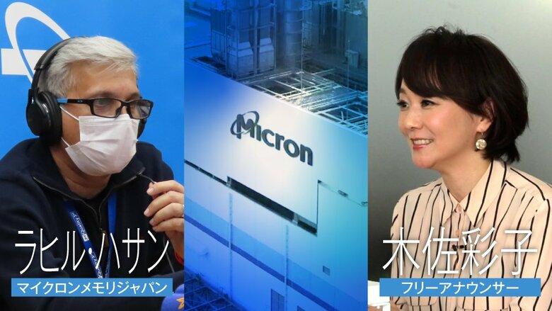 「働きがいのある会社」に選ばれたマイクロンが、女性や外国籍の社員など多様な人材採用を増やすワケに木佐彩子が迫る