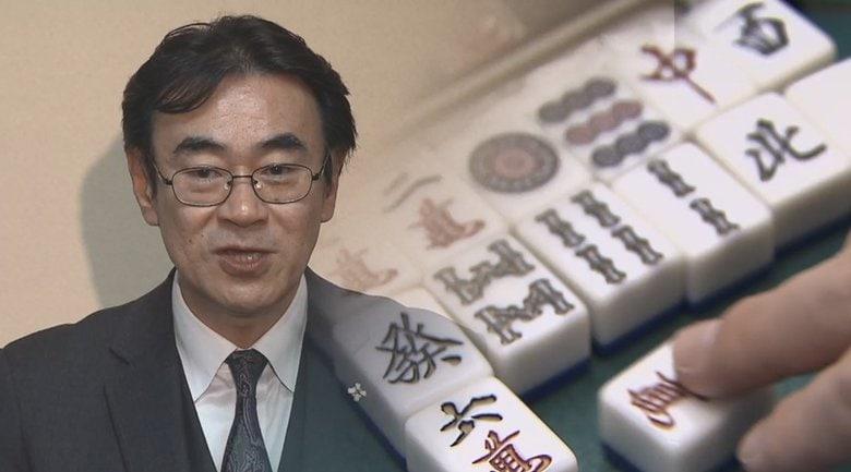 黒川検事長が辞表提出…ステイホーム期間に賭けマージャンで「訓告処分」安倍首相は森法相の報告を了承