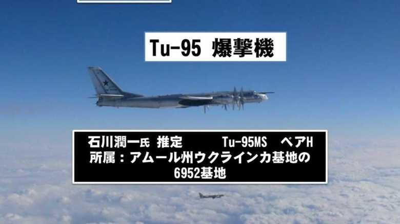 ロシア軍爆撃機 3機同時飛来でスクランブル