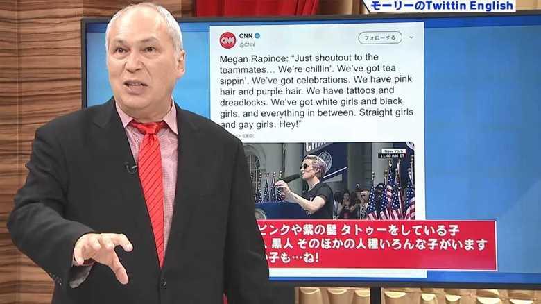 P&Gの全面広告が思わぬ展開に。ラピノー選手のスピーチが起こした「賃金格差」の是正