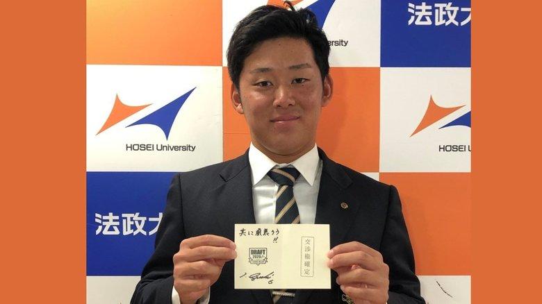 ロッテのドラ1法大・鈴木昭汰 12球団一番乗りの指名あいさつに笑顔