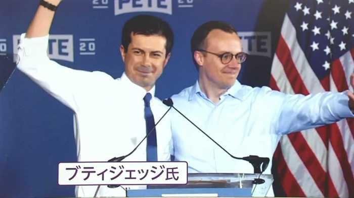 大統領 選挙 候補 者