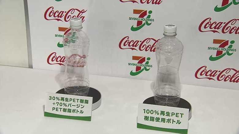 """日本は「脱ペットボトル」後進国…まず必要なことは""""意識改革"""""""