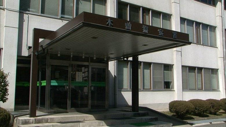 下山中に滑落 県警ヘリで救助も…愛知県の64歳男性死亡 仲間2人と南木曽岳に登山