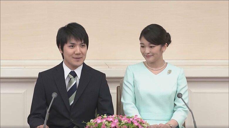 小室圭さんが近く帰国へ 眞子さまとの会見を検討…何が語られる?宮内庁記者に聞いたお二人の今後