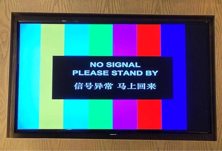"""中国の放送遮断""""ブラックアウト""""に異変…謎の「信号異常カラーバー」で隠されるNGニュースとは?"""