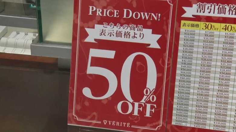 まもなく消費税が10%に 増税前後で買うべきものの違いを解説