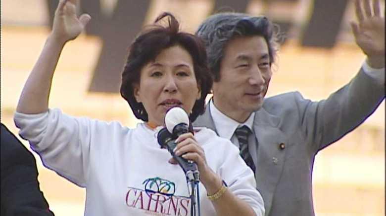 小泉劇場の主演女優は真紀子さんだった 天才小泉の人事力