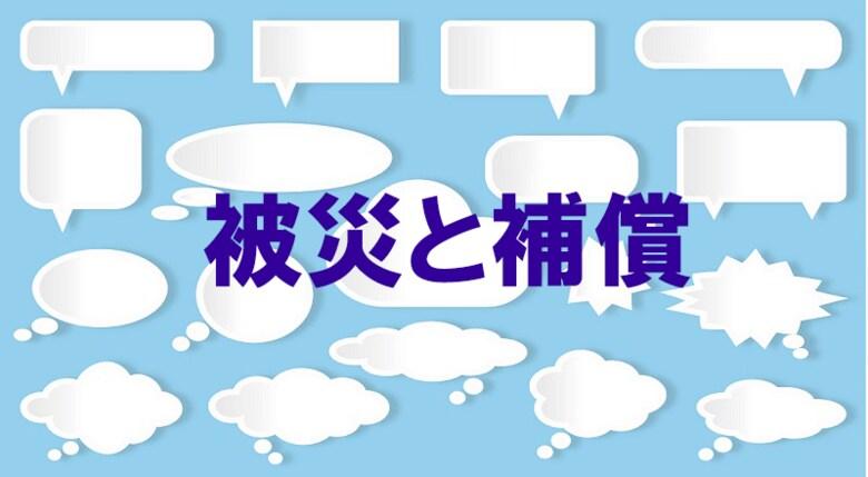 """もう一度""""10万円""""が支給されるとしたら全員一律が良い? 経済学者が人々の「内心」を探る"""