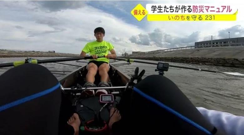 部員120人の命とボートを守るために…東北大学ボート部が作る「防災マニュアル」とは【宮城発】