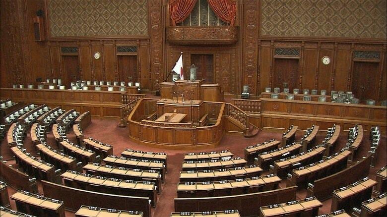 衆議院が解散された 19日衆院選公示、31日投開票へ