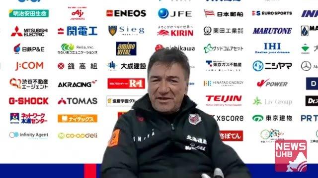 【札幌】ペトロヴィッチ監督 FC東京戦総括「1人多い状況であまりにも消極的すぎた」