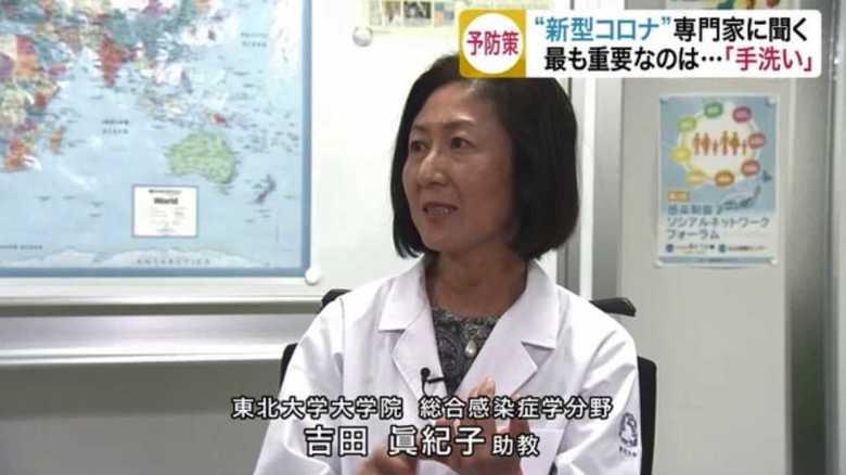 今できる感染予防策の手洗い・マスク・アルコール消毒…最も大事なポイントを専門家に聞いた