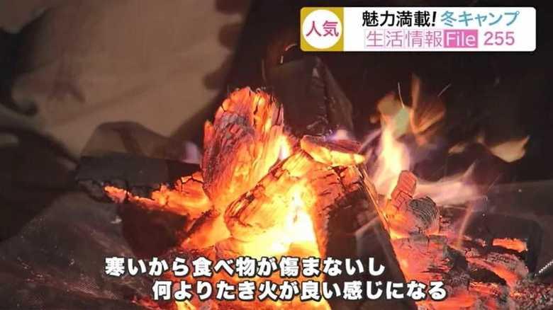 たき火を囲みながら鍋を楽しむ冬キャンプを体験!夜にはきれいな月やオリオン座も【宮城発】