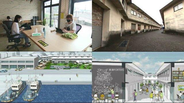 「漁具倉庫」や「温泉付き社員寮」…地方の使われない建物が次々とワーケーション施設に【静岡発】