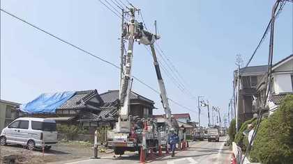 停電 いわき 市