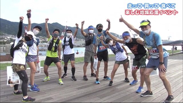 新スポーツ×観光…呉の街を走って食べて競い合う「シティロゲイニング」 街も人も元気に