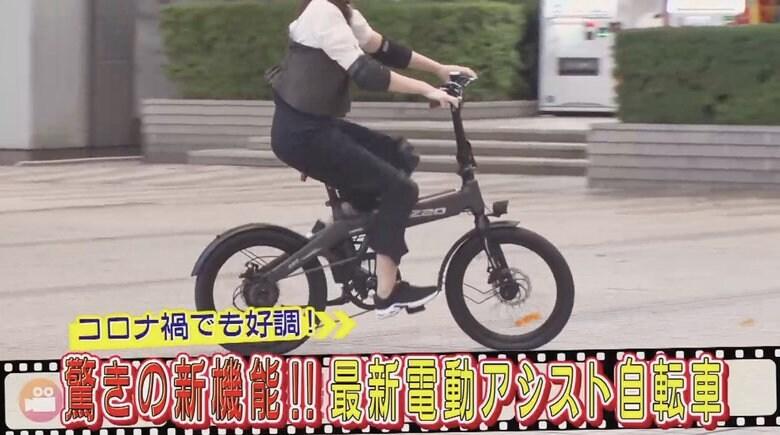 子ども乗せてもフラつかない、軽量で折りたたみ可能…最新「電動アシスト自転車」に驚きの新機能搭載