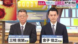 愛知 医科 大学 病院 コロナ