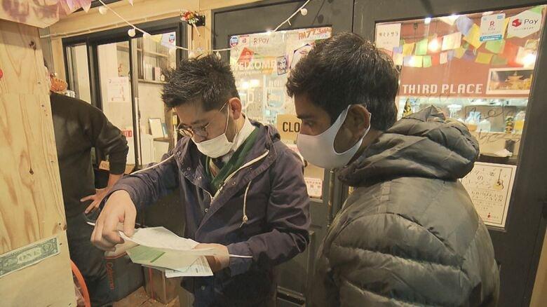 人手不足救ってくれた恩返しを…脱サラで留学生に寄り添い支援する「何でも屋」に 外国人の力を日本の力へ
