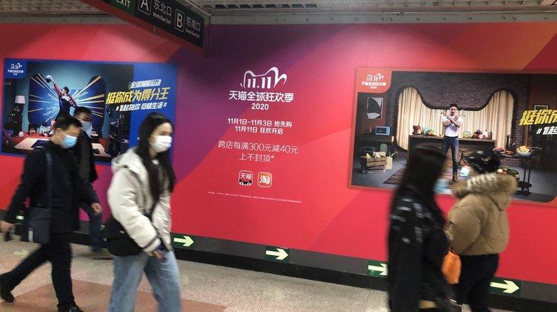 """中国ネット通販の祭典「独身の日」で""""リベンジ消費""""爆発か"""