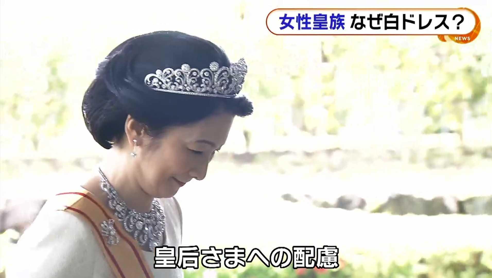 佳子 さま ドレス