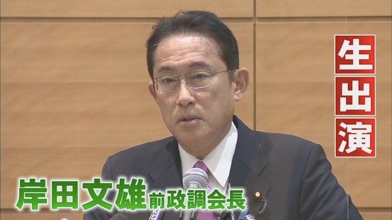 岸田氏に緊急直撃「コロナ禍で必要なのは『聞く力』のある自分のようなリーダーだ」 自民党改革へ…総裁選の戦略