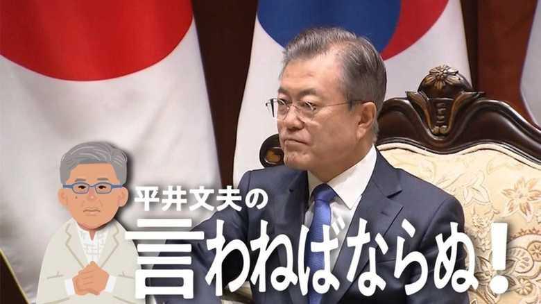 韓国と国交断絶する日