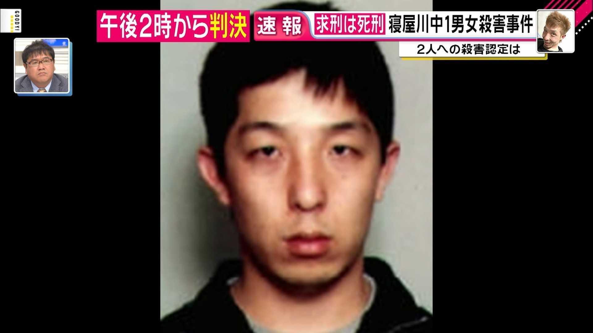 寝屋川中1男女殺害事件 死刑が言い渡されるまでの91分…山田被告の様子 ...