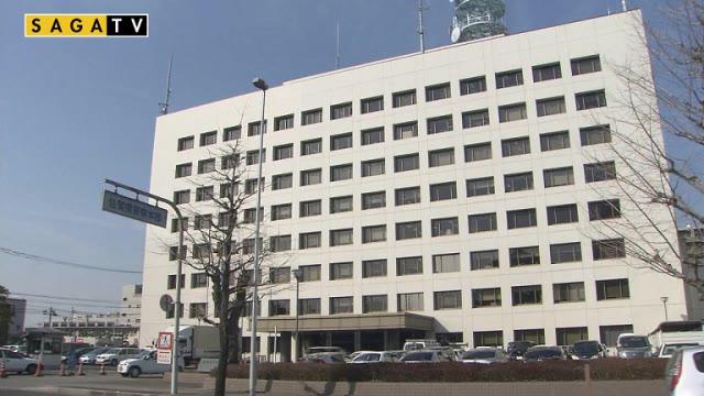 【速報】佐賀県警 杉内本部長が体調不良で異動 後任に松下氏(24日付)