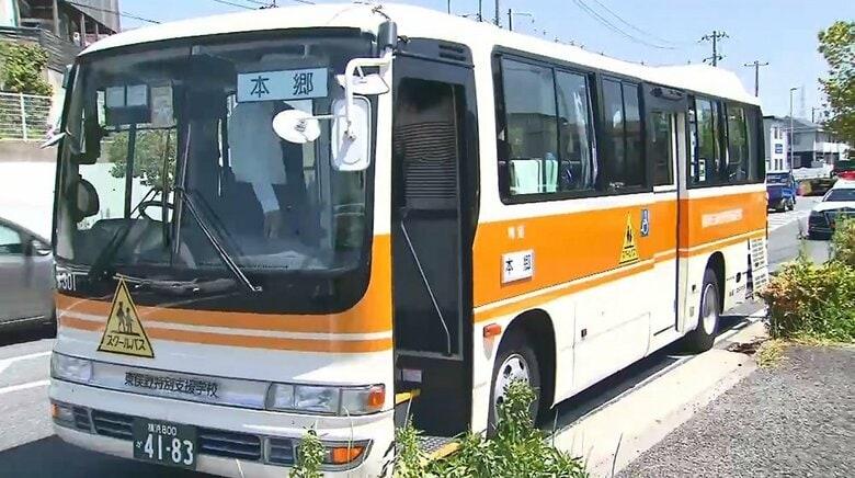 【独自】子どもが乗降中に…スクールバスに乗用車が追突し8人負傷 防犯カメラが捉えた事故の瞬間
